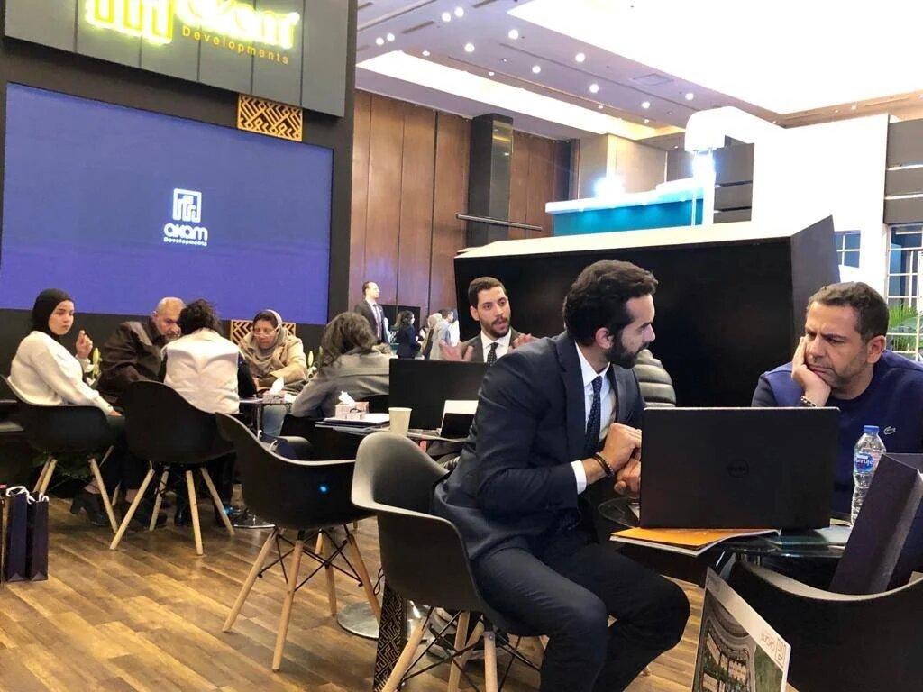 Assemat El-Amal Expo